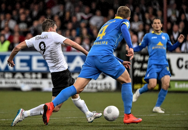 BATE Borisov vs Dundalk. Prediction and tip 26 July, 2016