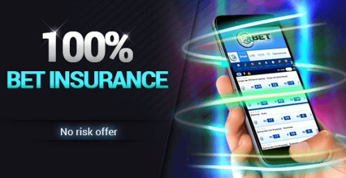 100% bet insurance from 1xBet