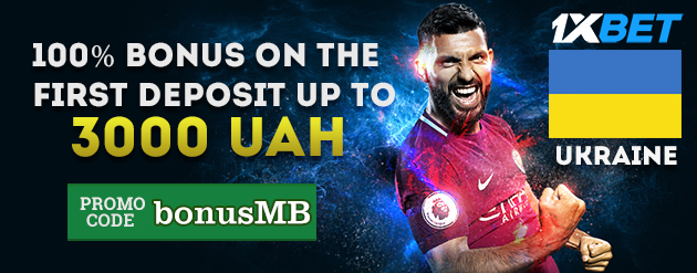 1xBet New Customer Bonus Up To 3000 UAH for Bettors in Ukraine