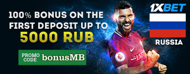 1xBet New Customer Bonus Up To 5000 RUB for Bettors in Russia