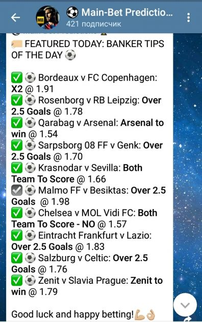 Betting Tips on Telegram: Morning Football Tips Delivered Straight To You