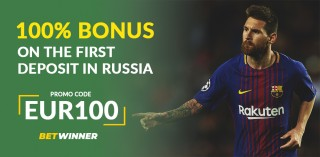 BetWinner Promo Code «EUR100» in Russia: How To Register And Claim Bonuses