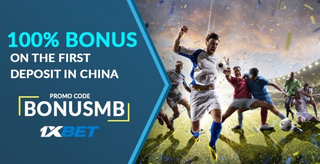 1xBet Promo Code «BONUSMB» in China: How To Register and Get Bonuses