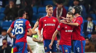 Amkar perm vs cska moscow betting expert soccer betting 2000 risultati serie