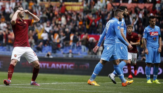 AS Roma Vs Napoli Prediction And Betting Preview 02 Nov 2019