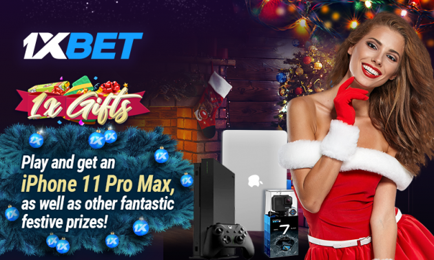 1xGifts - Play and win New Year Superprizes!